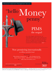 IPIMS Advert